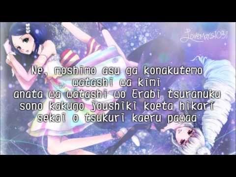 Pretty Rhythm Rainbow Live - Rinne - Gift - Lyrics - Full - YouTube