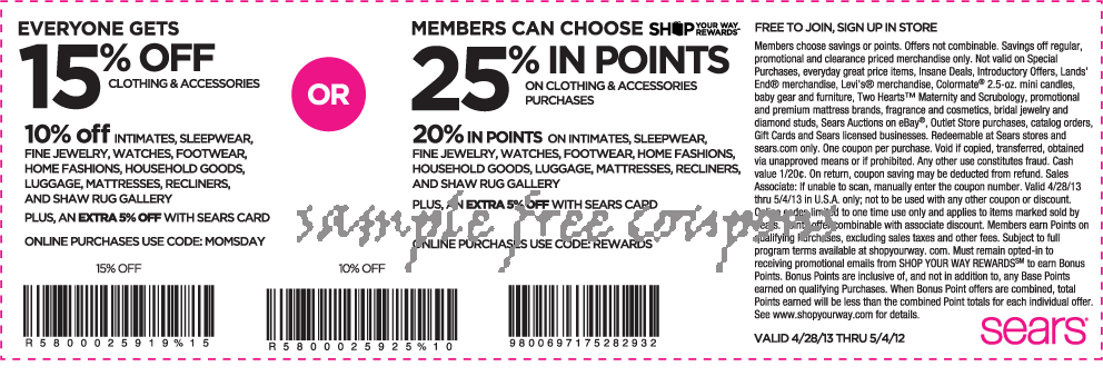 printable coupons sears coupons