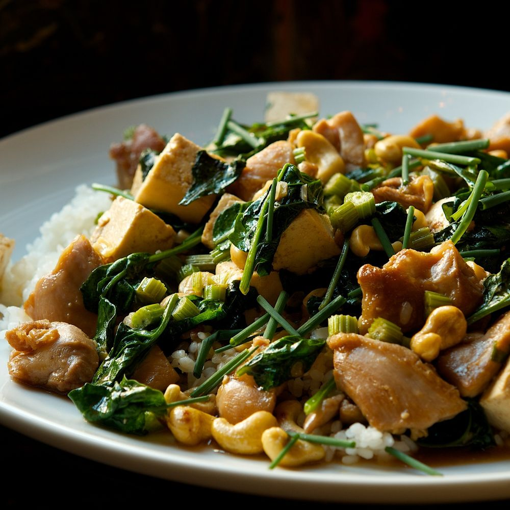 Chicken And Tofu Stir Fry With Celery And Cashews Recipe In 2020 Cashew Recipes Tofu Stir Fry Food 52