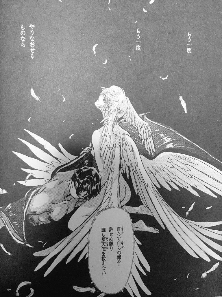 Ryo Asuka Satan Akira Fudo Devilman Devilman Crybaby Cry Baby Anime Demon