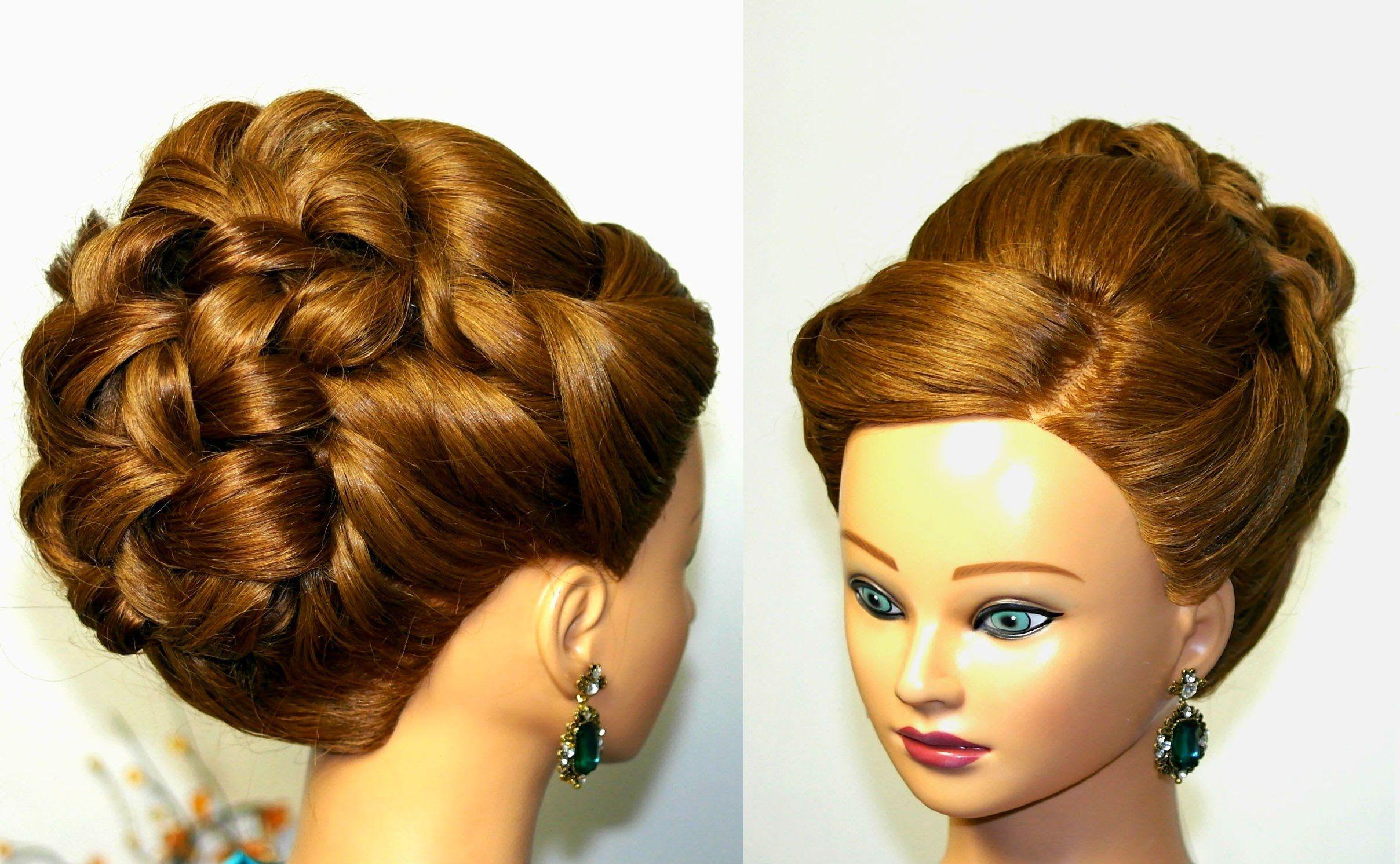 Wedding Prom Hairstyles For Long Hair Bridal Updo Svadebnaya Pricheska Pricheska Na Vypusknoj Long Hair Updo Prom Hairstyles For Long Hair Updo Tutorial
