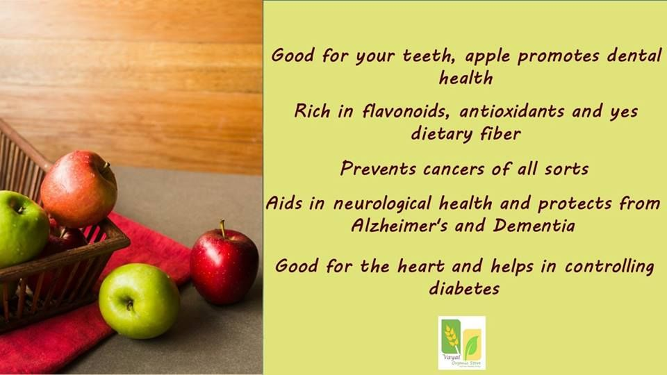 An apple a day keeps the doctor away is a known saying