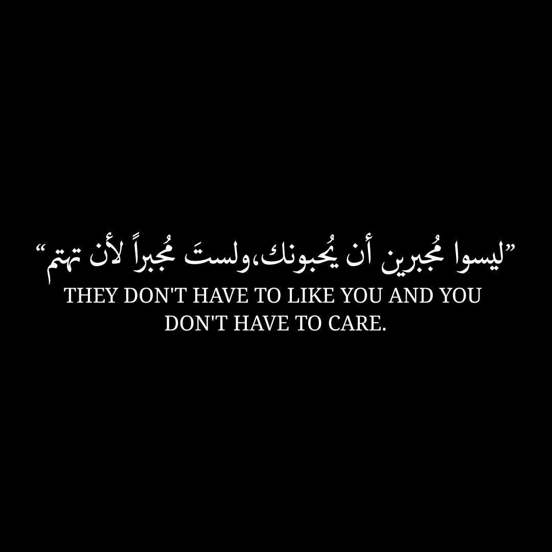 Pin By Marwa On Word S Words Quotes Wisdom Quotes Life Proverbs Quotes