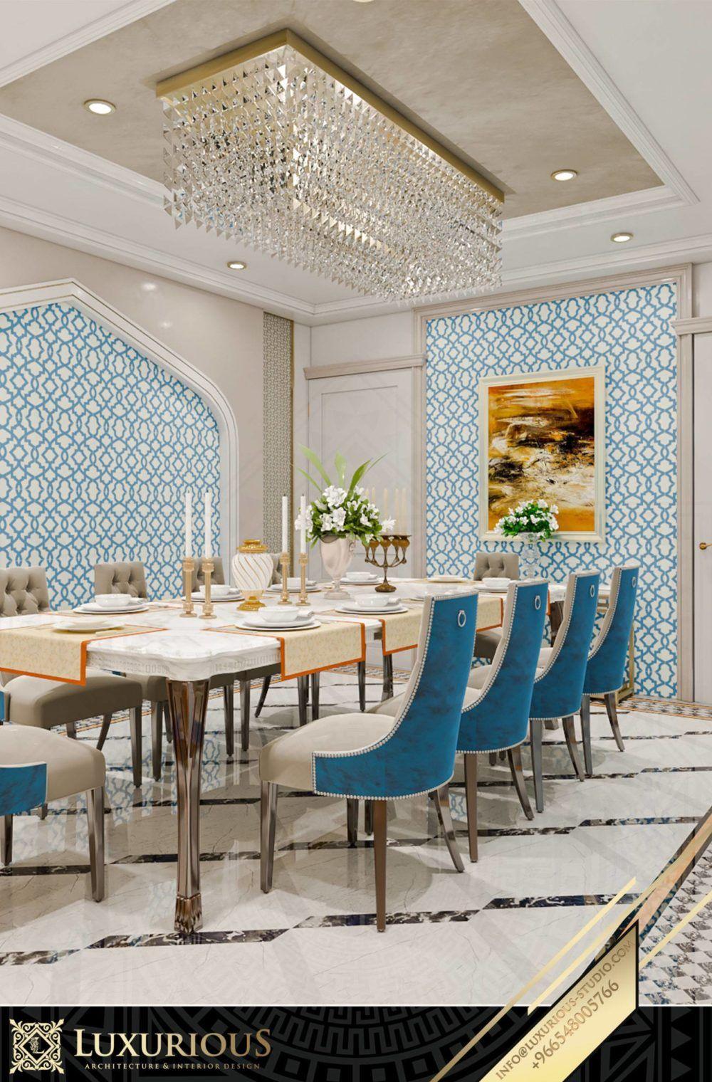 افضل شركة تصميم داخلي في السعودية تصميم داخلي الشرقية تصميم داخلي الدمام تصميم داخلي الخبر تصميم داخلي الرياض تصميم د Design Home Decor Dining Chairs