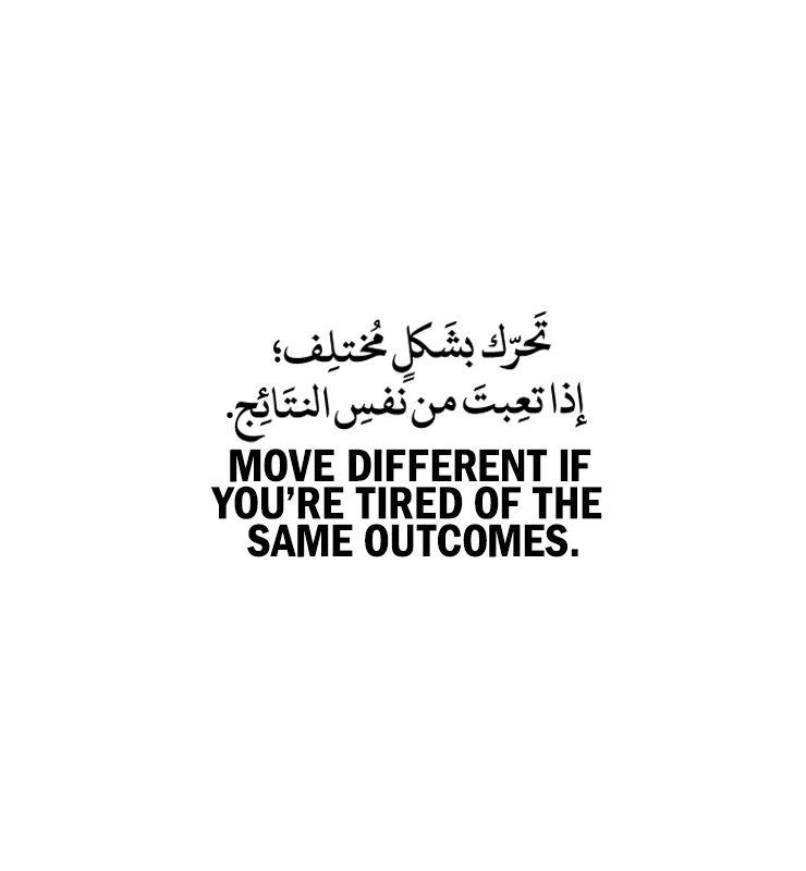 Arabic Quotes اقتباسات Quotes Inspirational Quotes Motivation Arabic Quotes