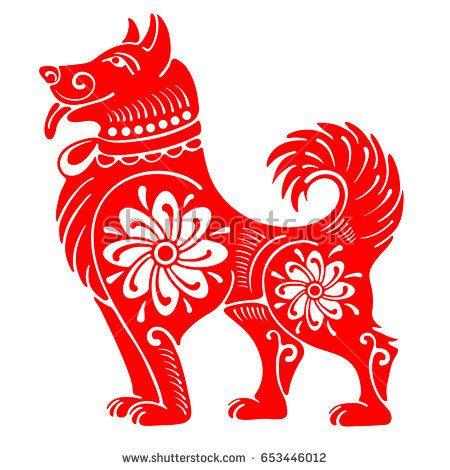 Dog Chinese Zodiac Symbol Of 2018 Year Isolated On White