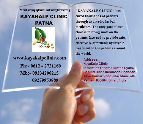 Best Sexologist Patna Kaya Kalp Clinic Patna Ayurvedic Treatment Skin Treatments Clinic