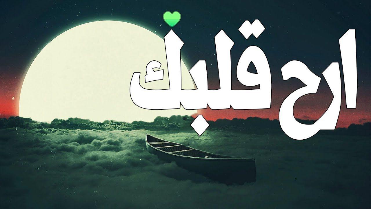 تلاوة هادئة تريح القلب والعقل تنسيك الدنيا وهمها قران كريم بصوت جم Makkah Beautiful