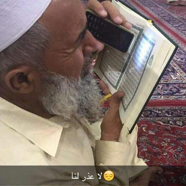 أخبار السعودية On Instagram رجل كبير في السن رغم ضعف بصره إلا أنه لم يبتعد عن كتاب الله للمزيد من الأخبار بالصور و Quran English Reference This Man