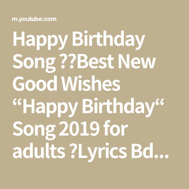 """Happy Birthday Song ️Best New Good Wishes """"Happy Birthday"""