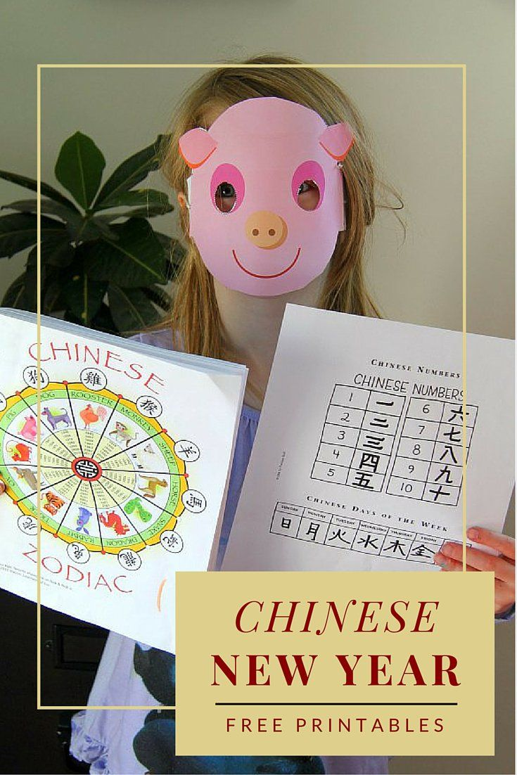 9 FREE Chinese New Year Printables for Kids New year