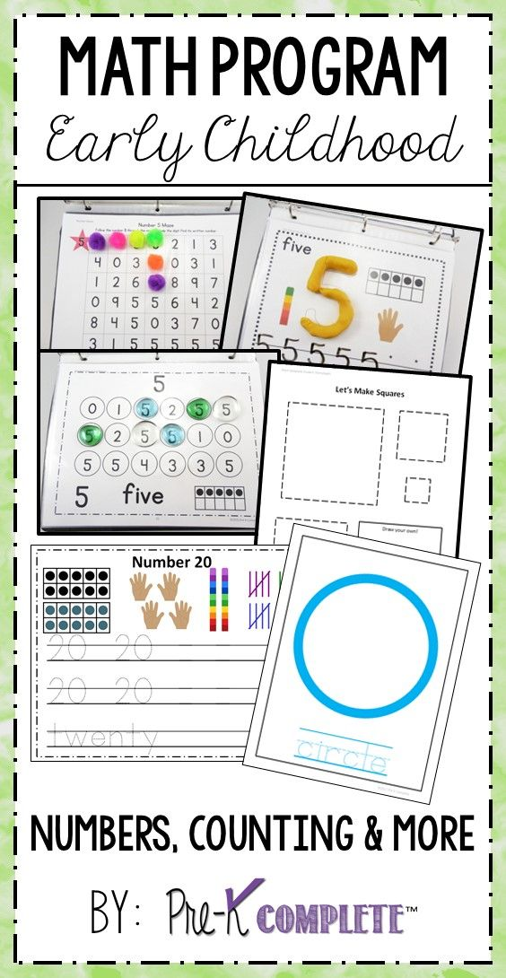 Complete Pre K Math Program With Guided Lessons Numbers Shapes