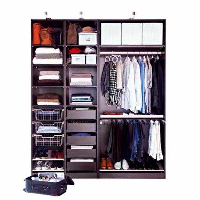 Dressing Pax à la carte à petit prix aménagé d\u0027éléments intérieurs - Armoire Ikea Porte Coulissante