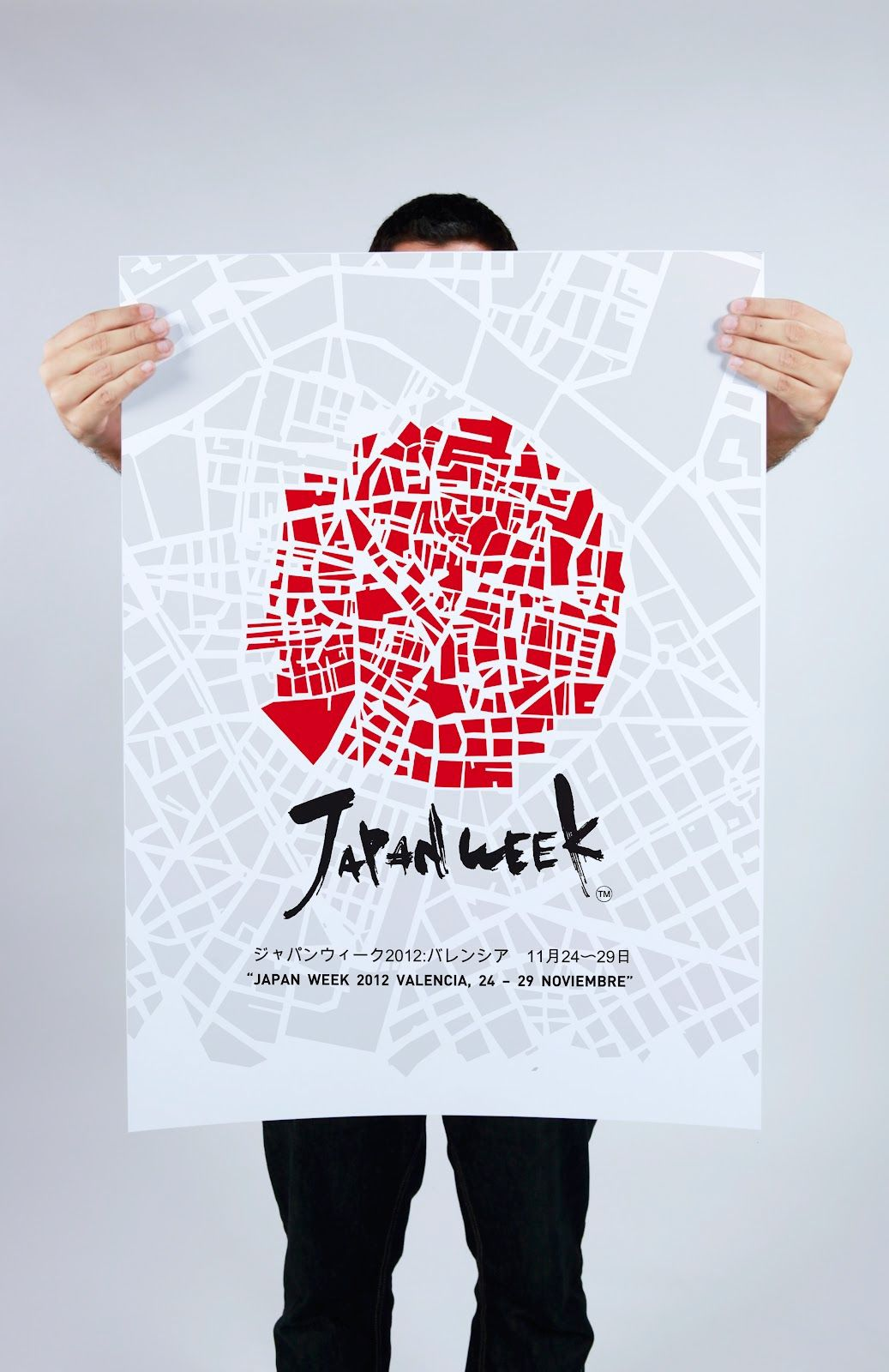 Poster design japan - Japan Week Poster By Cristian Fish