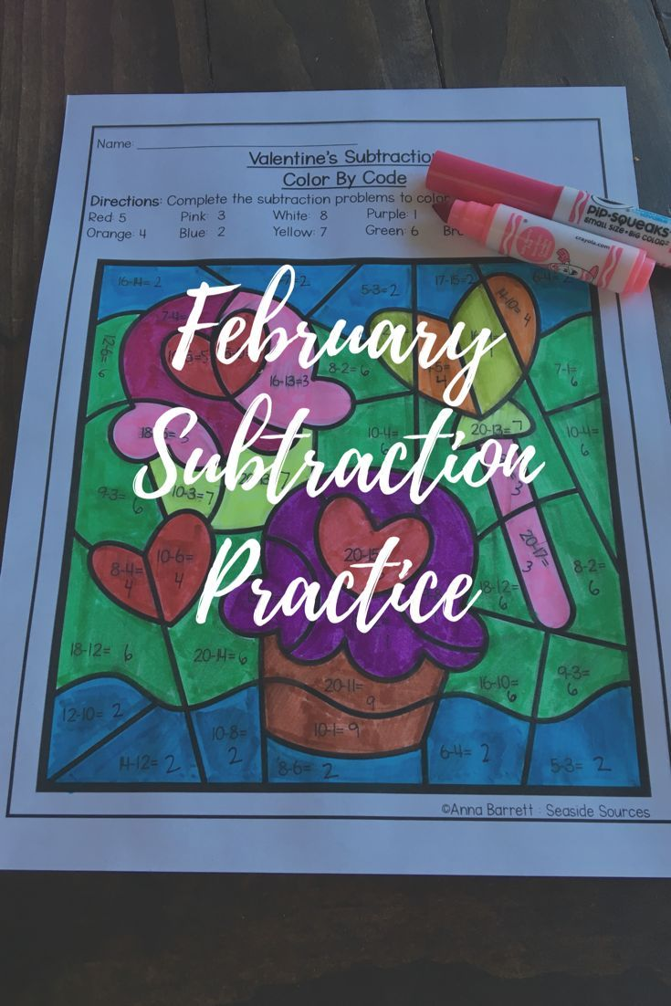 Valentines day lessons, subtraction practice, valentines subtraction ...
