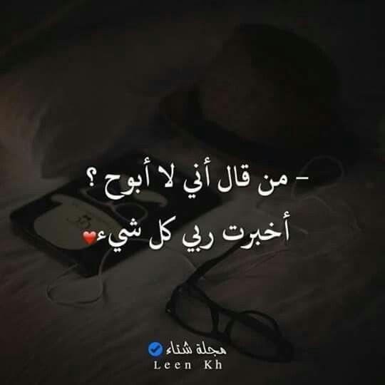 Pin By Mohamed Hamarsheh On كلام جميل Lockscreen Lockscreen Screenshot