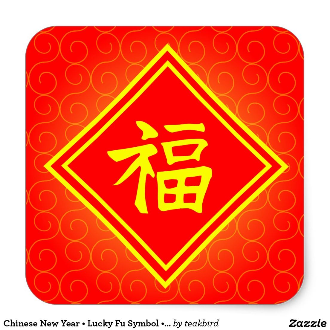 Chinese new year lucky fu symbol red and gold classic round chinese new year lucky fu symbol red and gold classic round sticker biocorpaavc Gallery