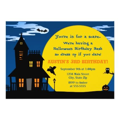 Haunted House Halloween Birthday Invitation Halloween