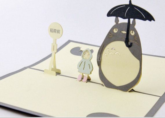 Totoro Pop Up Card Totoro Inspired 3d Card Greeting Card Birthday Card Pop Up Japanese Greetings Pop Up Cards