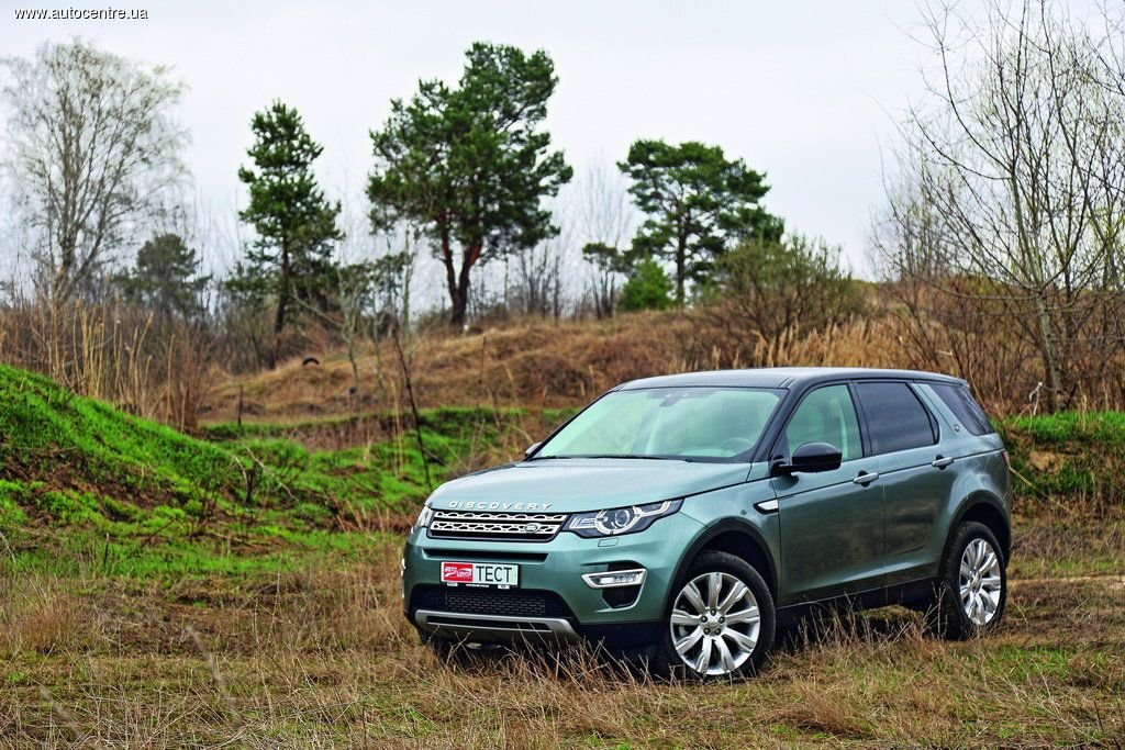 Тест-драйв Land Rover Discovery Sport: спортсмен диско