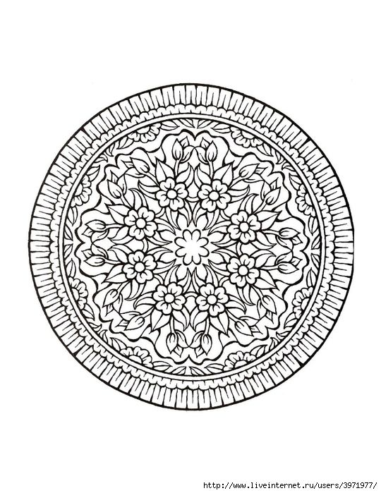 Mystical Mandala Coloring Book Design Patterns Mandala Coloring