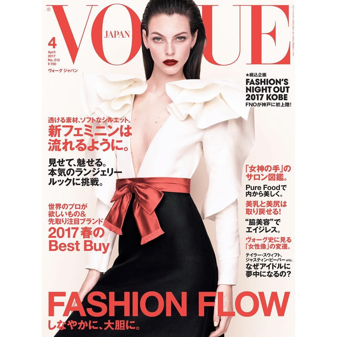 7,768 отметок «Нравится», 128 комментариев — Vittoria Ceretti (@vittoceretti) в Instagram: «@voguejapan so nice working with you again for the new April cover, again shot by the amazing…»