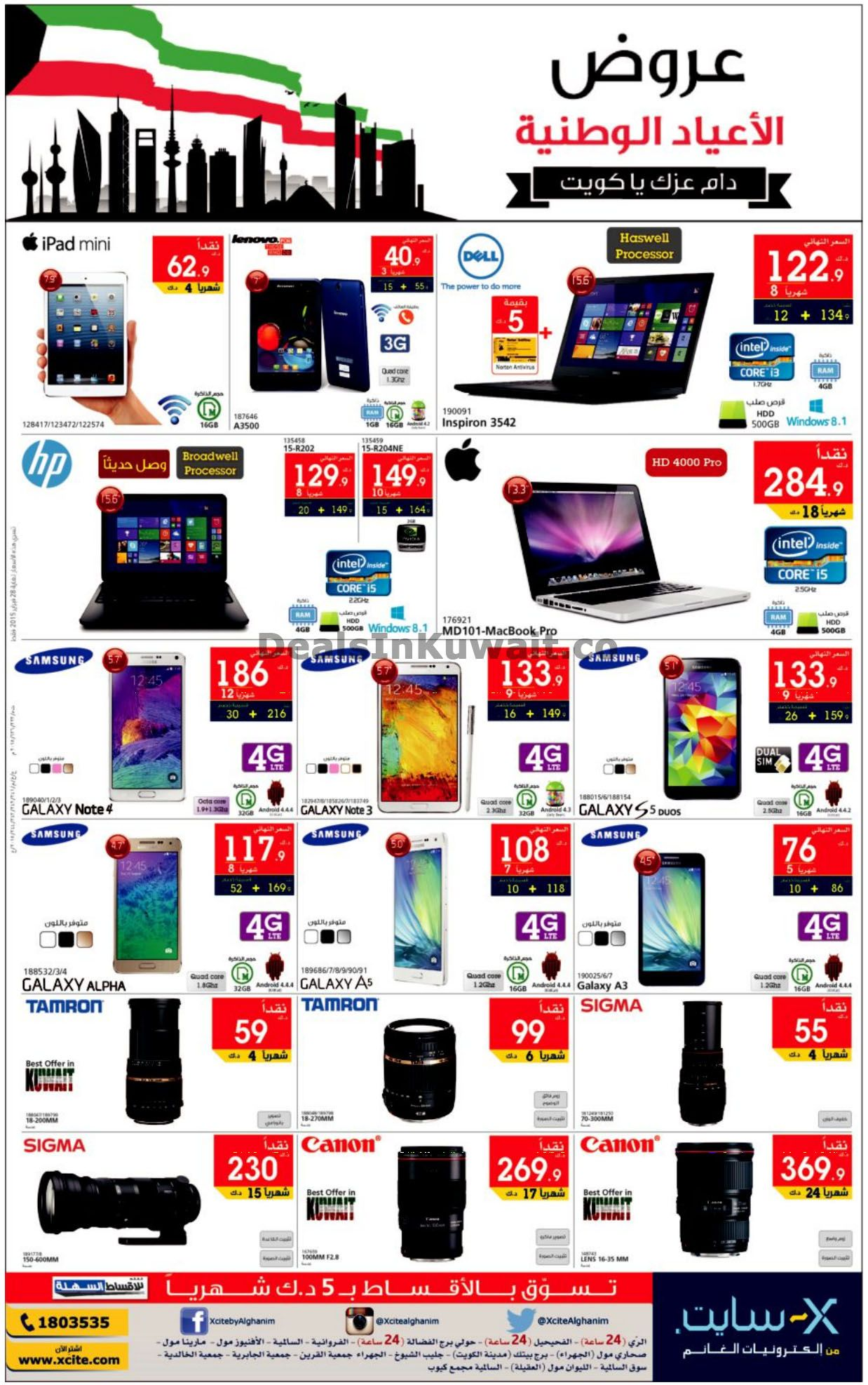 Offers on Tablet, Laptop, Smartphones and Camera Lens at ...