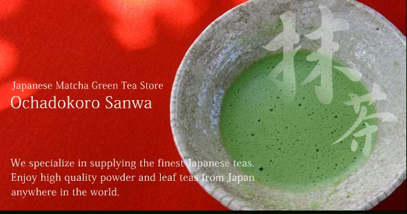 Photo of Matcha Green Tea Powder and Leaves