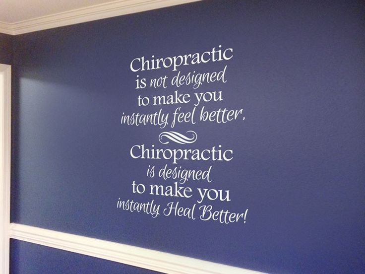 Injury specialists chiropractic office decor