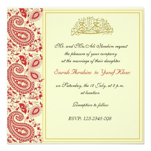 red and gold muslim wedding personalized invitations | marriage, Wedding invitations
