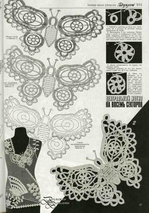 Duplet No 84 Russian Crochet Patterns Magazine Russian Crochet