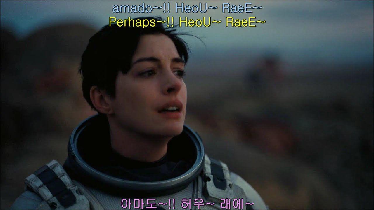 Interstellar+Passangers MV(뮤비)- 봄날은 간다(Spring has gone)/양파(Yangpa)Loop-V...