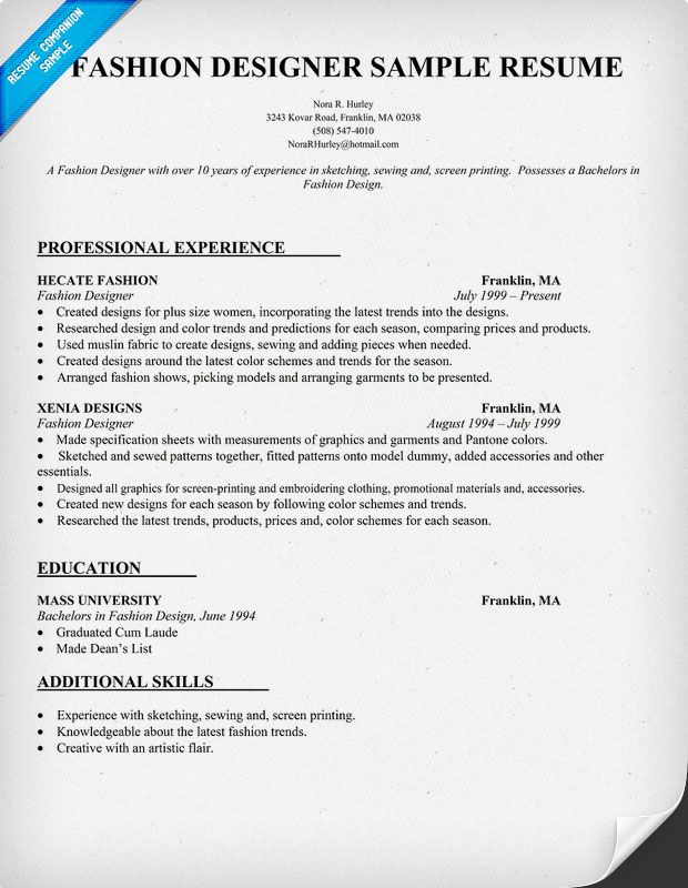 fashion designer resume sample resumecompanioncom - Fashion Designer Resume Sample