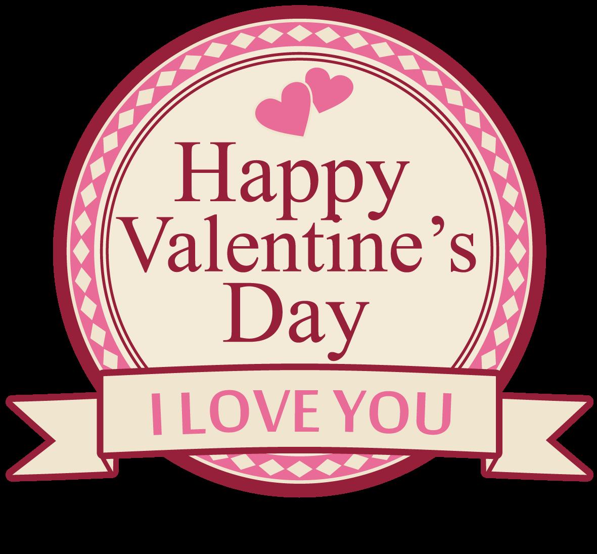 Happy Valentines Day Png Happy Valentines Day Happy Valentine Valentines
