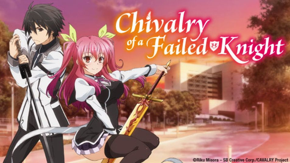 Chivalry of a failed knight chivalry knight online