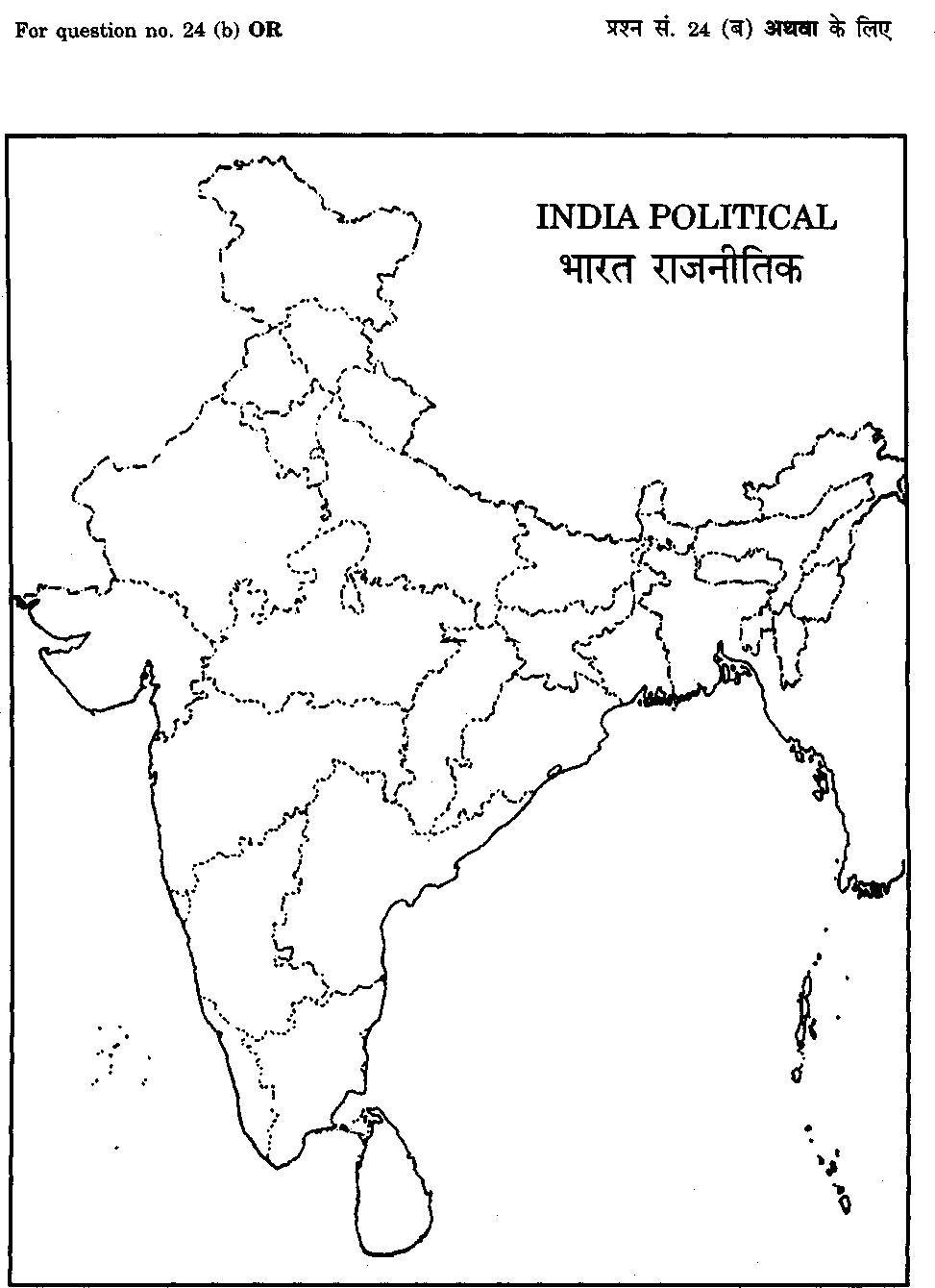 india political map a4 size printable