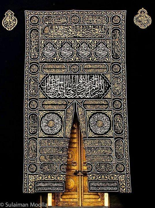Pin By Rene V Gorkum On Islam Mecca The Harlot Makkah Mecca Wallpaper Mekkah