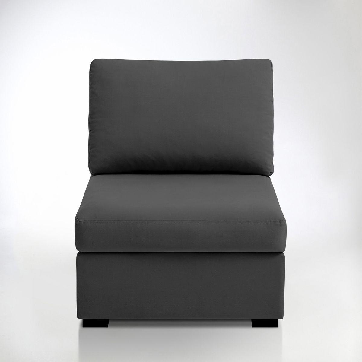 Chauffeuse Dehoussable Coton Robin Canape Modulable Chauffeuse Et Mobilier De Salon