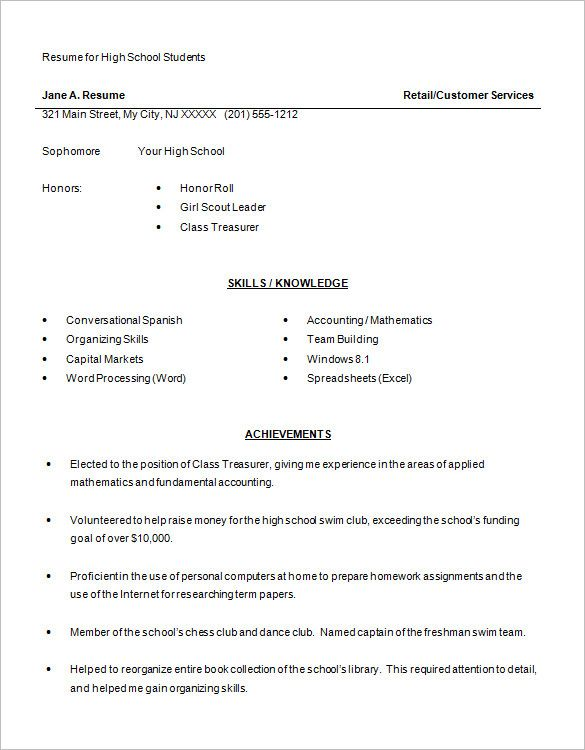 resume format for high school student
