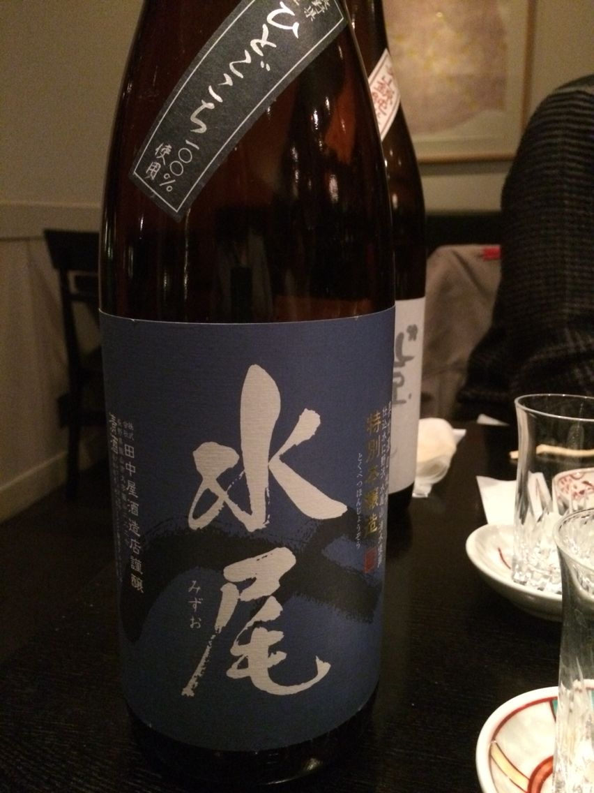 特別本醸造 水尾 ひとごこち 100% 精米歩合 59% 長野県 田中屋酒造