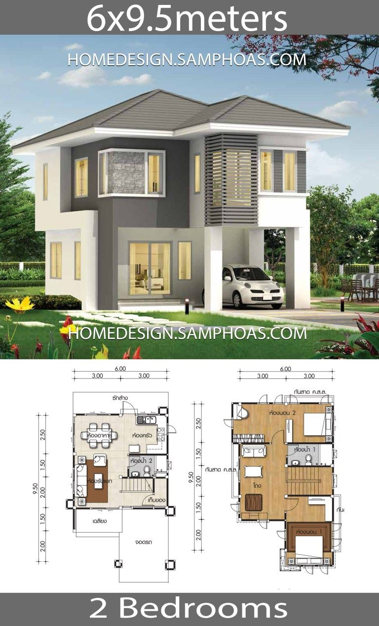 House Plans Idea 6x9 5 With 4 Bedrooms Sam House Plans Architectural House Plans New House Plans Family House Plans