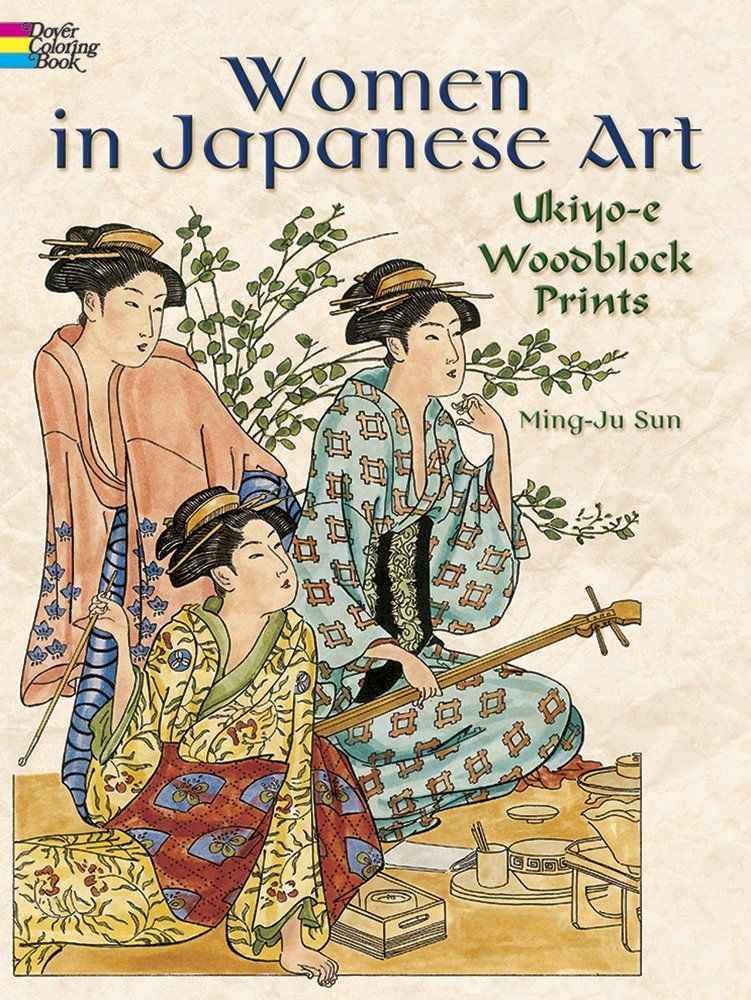 People Everywhere Are Entranced By Japanese Art And With Good Reason Its Beautiful Here The Very Best Coloring Books For Adults