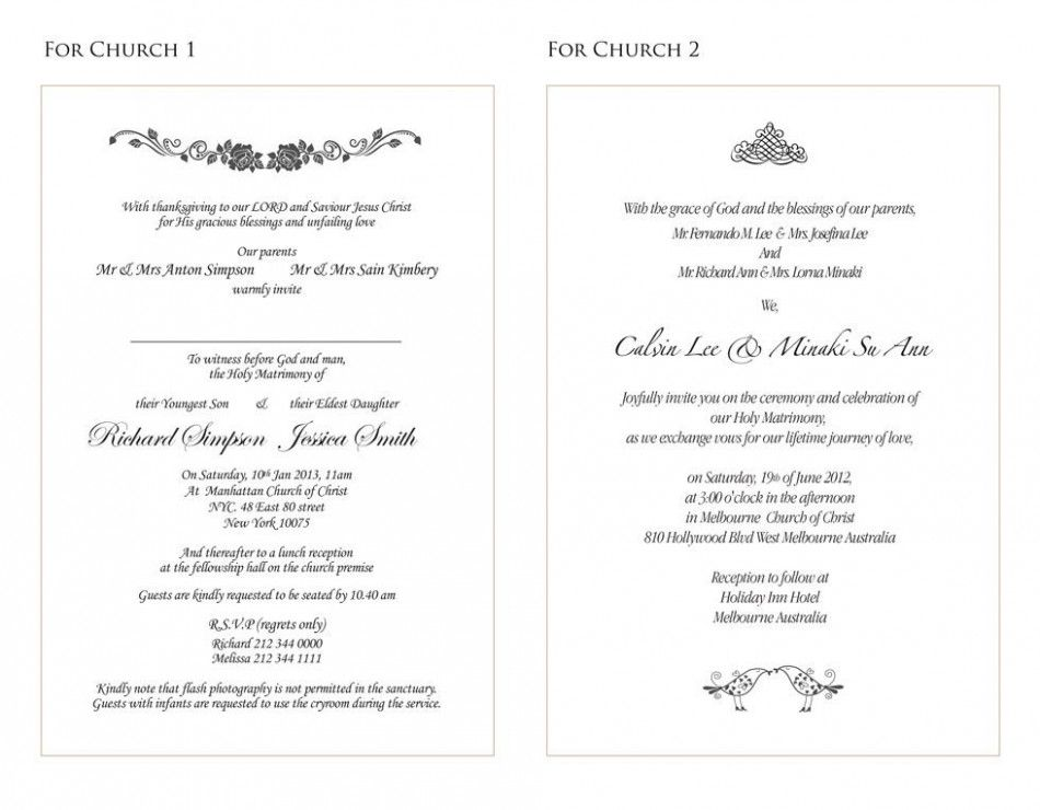 Pin Di Invitation Template