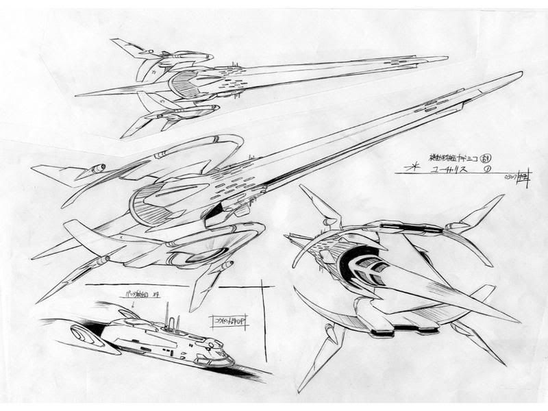 Anime Starships Looking For Spaceships Anime Or Science