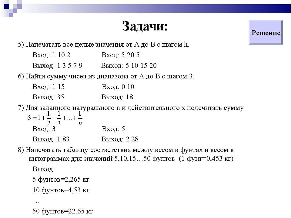 гдз по русскому языку 2 класс иванов евдокимова кузнецова петленко романова
