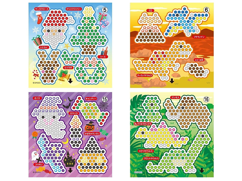 Pin De Nicki Hales En Aquabeads Manualidades Manualidades Infantiles Plantillas Hama Beads