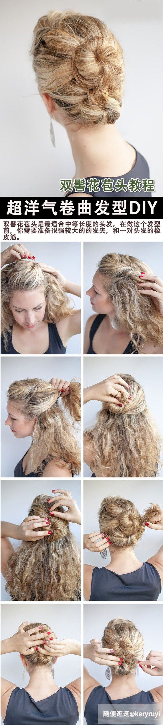 Hard to find updos for long naturally curlyfrizzy hair