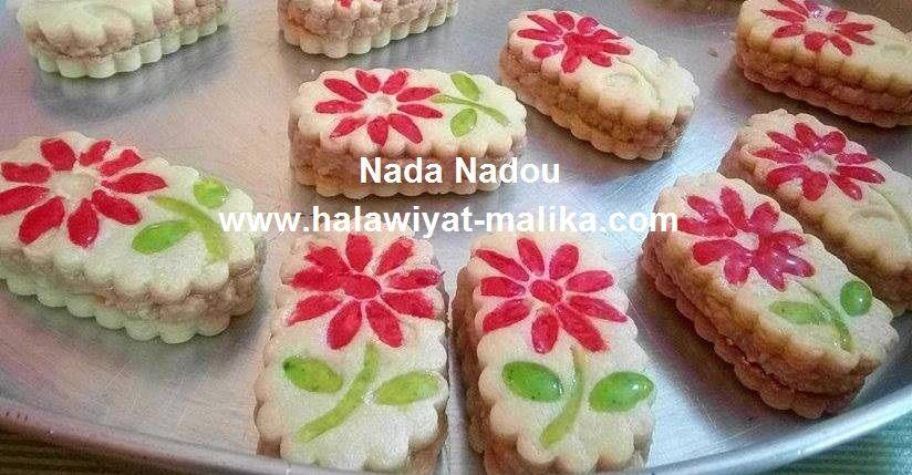 حلوة الوردة الملونة Food Pizza Bread Sugar Cookie