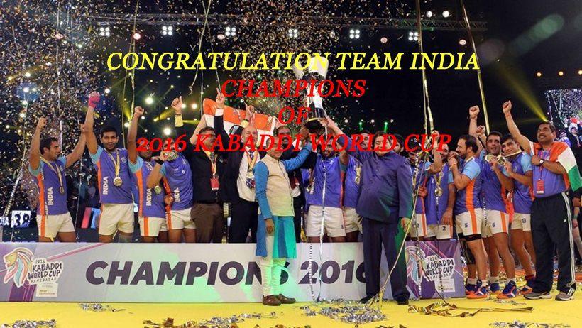 Kabddi Champions Kabaddi World Cup World Cup Latest Indian News