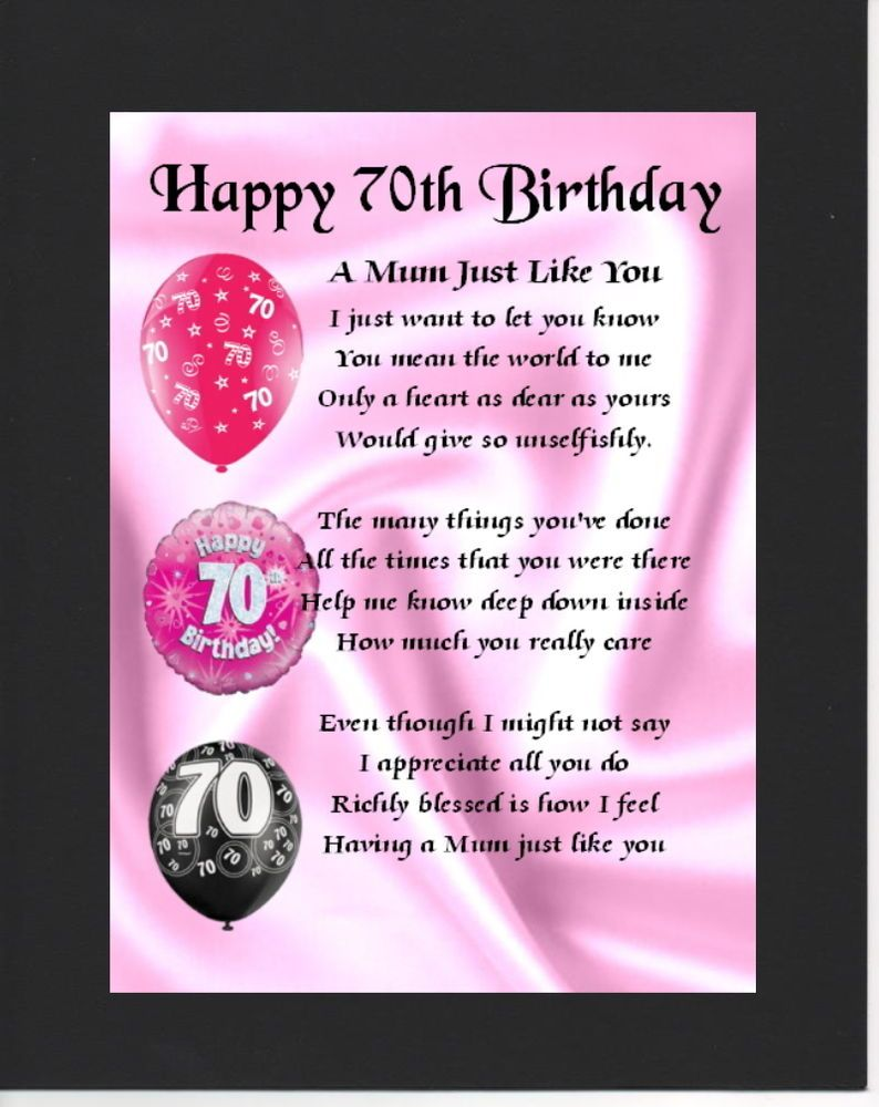 Personalised mounted poem print 70th birthday mum poem personalised mounted poem print 70th birthday mum poem bookmarktalkfo Image collections